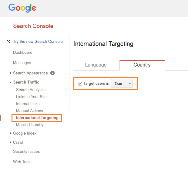 Google Search Console set country target