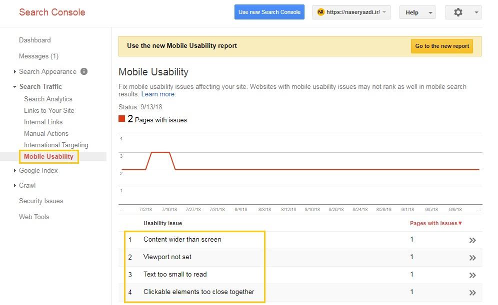 Mobile Usability در سرچ کنسول و وبمستر تولز نشون میده که سایت در نسخه موبایل چه ایرادهایی داره