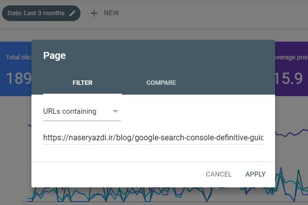 سپس URL ای رو که میخواهید کلمات کلیدی ورودی اون رو مشاهده کنید وارد کنید.