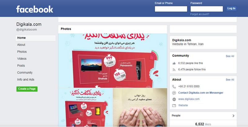 سایت فیسبوک برای ساخت بک لینک رایگان