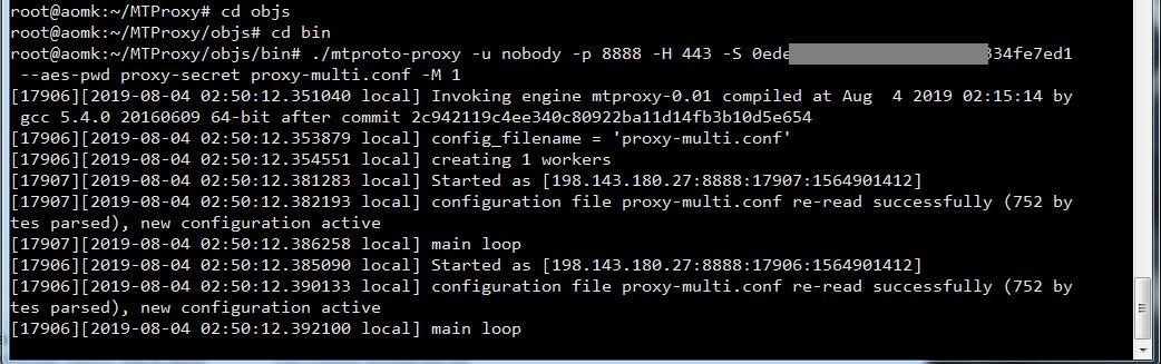 اجرا کردن mtproto-proxy