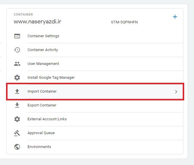 بخش ایمپورت کانتینر تگ منیجر - import container on tag manager